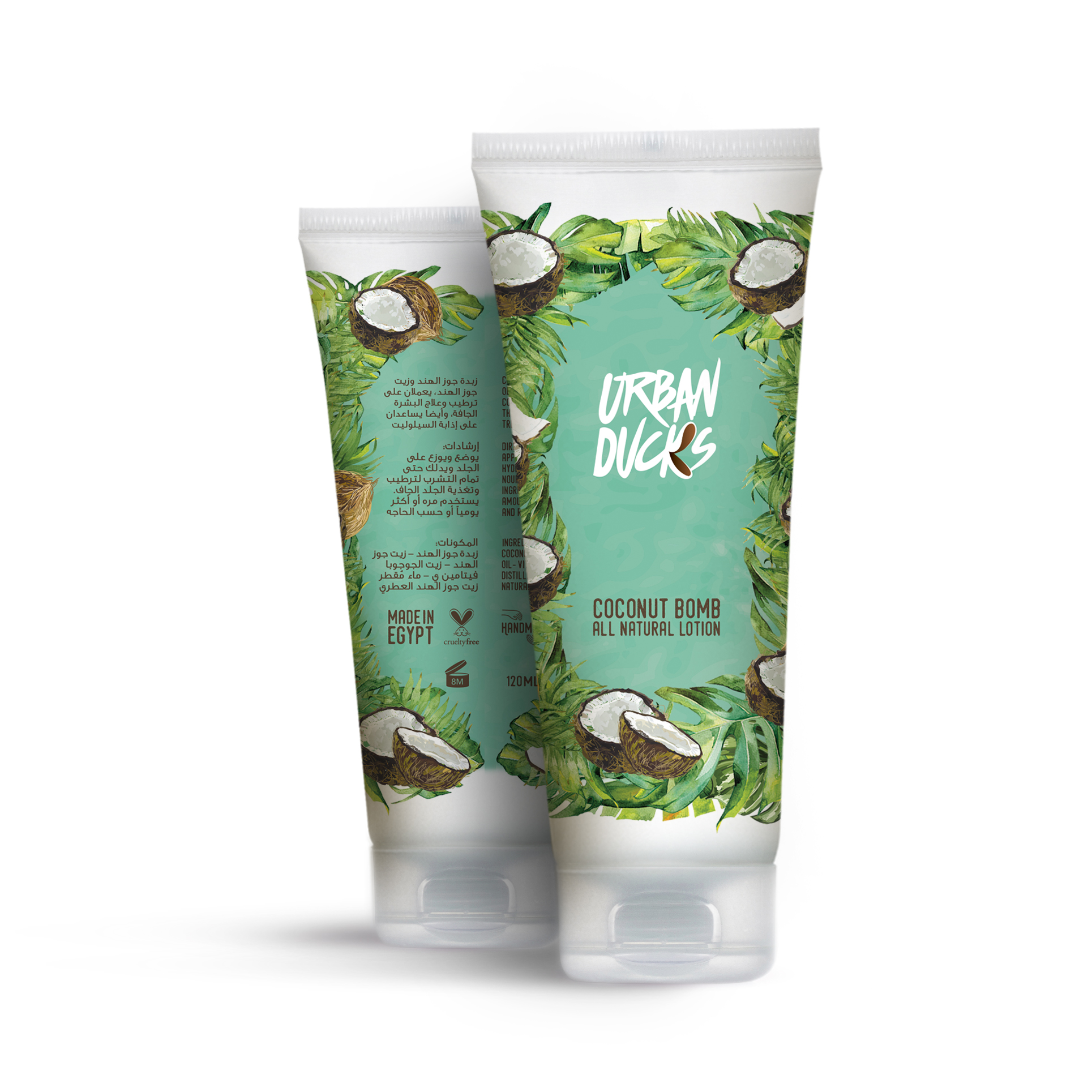 Coconut Bomb Lotion